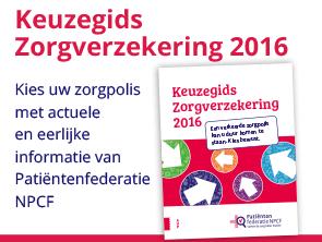 npcf-keuzegids-verzekering-2016-300x250px-keuzegids